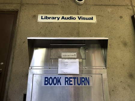 New Westminster Bookdrop Location